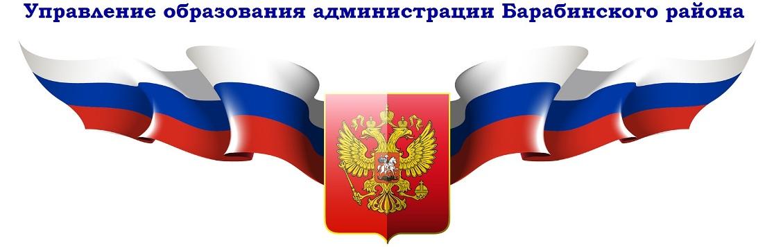 Оптимизировать сайт Барабинск неактивные ссылки на сайт