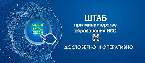 Оптимизировать сайт Барабинск seo текста для сайта
